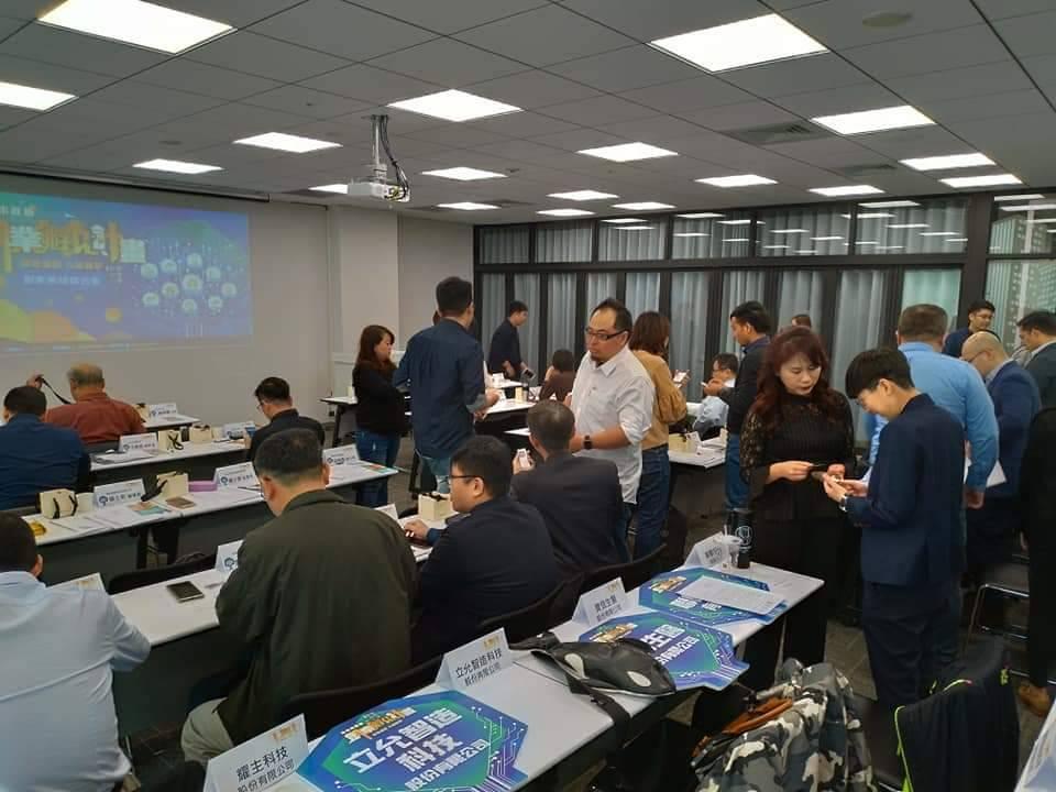 臺中市政府創業業師媒合會